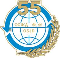 logo OSJD 55 maly