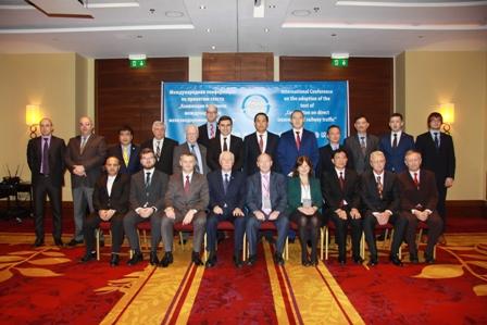 фото конвенция