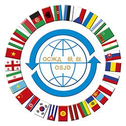лого ОСЖД с флагами